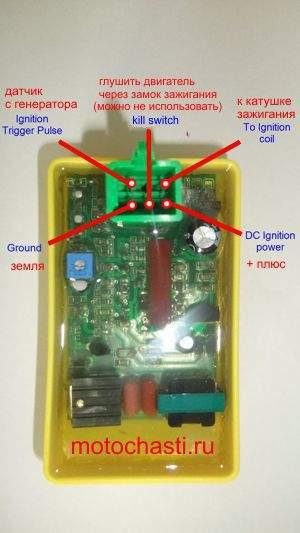 подключение 5 контактного коммутатора honda af34/35